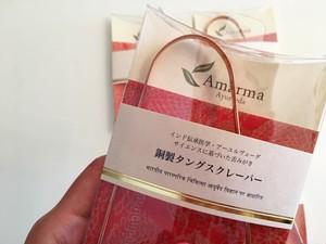 インド式舌磨きタングスレーパー(日本製)