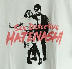 『新橋探偵物語』Tシャツ(B)白