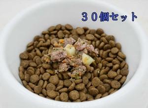 【クール】ビーフ&ポテト 30個セット