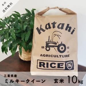 ◆ ミルキークイーン玄米10㎏ ◆ 令和2年三重県産 ◆ 送料無料 ◆