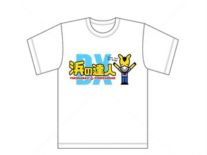 浜の達人DX公式Tシャツ(予約)