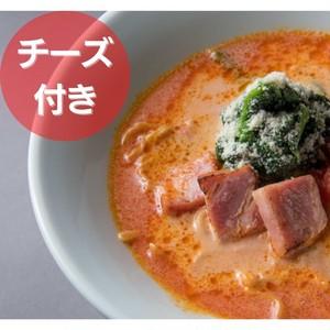 【4人家族の方にオススメ/チーズ付き】トマトラーメン 8食セット