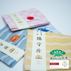 オリジナルハンカチ+入館チケット(1,400円→1,000円) セット