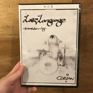 "GEZAN ""Last Language"" ~30hours drumming~ /DVD"
