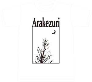【再販】【受注生産】リスペクトTシャツ