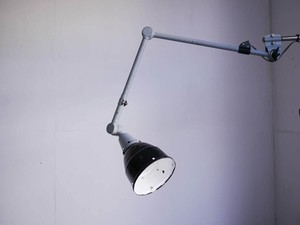 Vintage Midgard Lamp