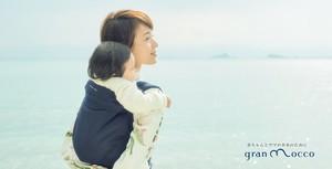 【奄美大島】gran mocco 交流会~ママと赤ちゃんを幸せに~