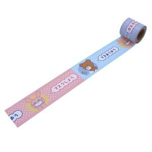 マスクてあらい(45mm×5m巻)YJS-23 デザイン養生テープ