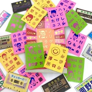 ☆80年代ラブラブシール2Pセット☆