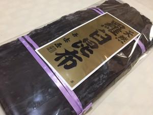 天然羅臼産黒走3等検 1kg