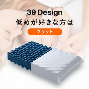 枕 フラット