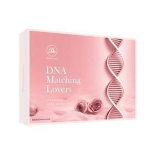 七夕記念50名限定「DNAマッチングLovers」モニターチケット
