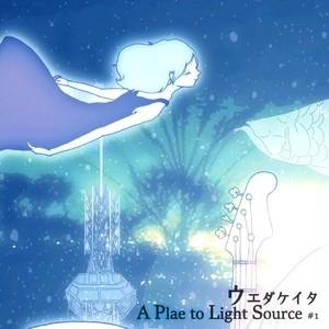 A Place to Light Source #1/CDシングル ※1500円以上で送料無料