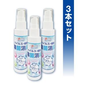 除菌剤 モミスト 50ml 携帯ボトル3本セット