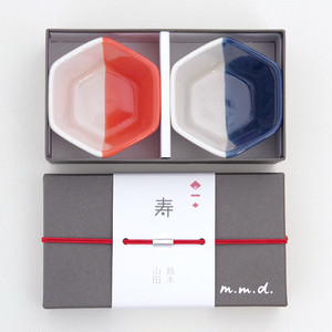 m.m.d. 小鉢 2個セット GIFT BOX 瀬戸焼