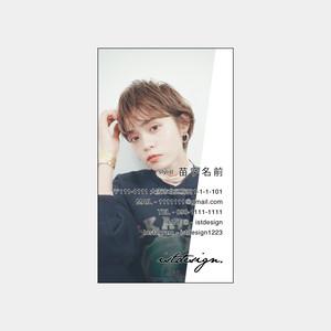 No.014_デザインテンプレート名刺_Mini Size
