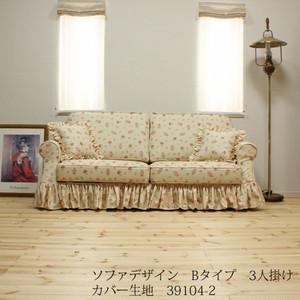 カントリーカバーリング3人掛けソファ(B)/39104-2生地/裾フリル