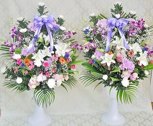 D0033) 告別式 供花 1対