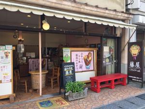 くだものやカフェ藤屋|那須塩原|カフェ