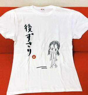 ジュゴンズTシャツ「後ずさり」 商品番号:JT_013