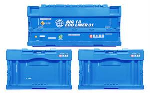 日本通運 U52A形式コンテナ収納ボックス(U52A-39557)