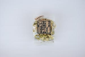 やくしまの手作り 玄米ぽん 八万寿茶使用