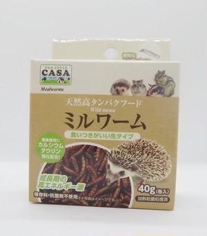 【CASA】ミルワーム缶詰(生)