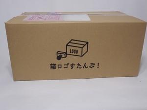 箱ロゴすたんぷ! start-kit
