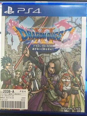 【PS4ソフト】【中古】ドラゴンクエスト11
