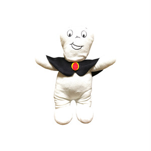 Mexican Bootleg Casper Plush Toy