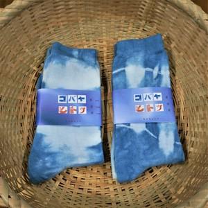 藍染こば屋 / 藍染の靴下