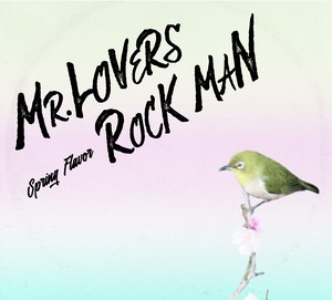 MR.LOVERS ROCK MAN -spring flavor- NES-002
