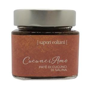 【ククンチアーモ(ケッパーの実とアーモンドのペースト)】CUCUNCI AMO(Patè di Cucunci di Salina)