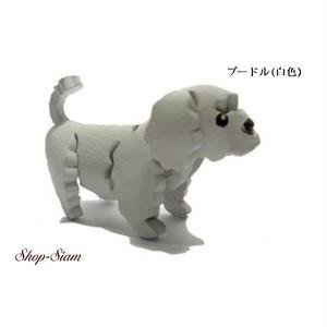 本牛革 アニマル キーチェーン プードル/Poodle ハンドメイド製