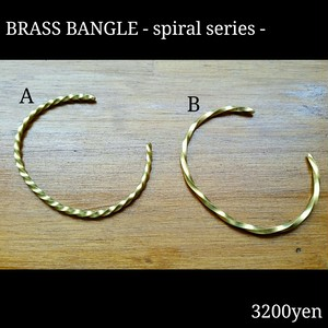 BRASS BANGLE / tight / RPT