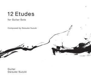 【再入荷】Daisuke Suzuki / 12 Etudes for Guitar Solo