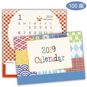 2019年プチカレンダー デザインB <100部セット>