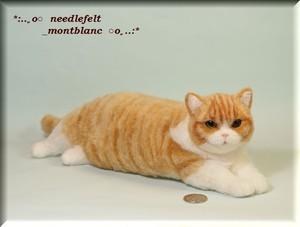 羊毛フェルト 猫 ごろごろデブ猫 ねこ ネコ