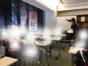 7月8日(日)関西・本町での5時間講習会 絵画講座生専用 ☆後払い決済不可