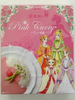 【女性に人気❗️】ピンク華麗