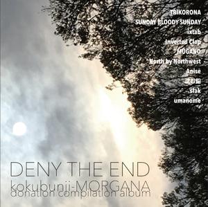【国分寺モルガーナ支援】DENY THE END/V.A.(CD)