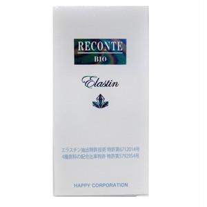 レコンテ バイオ エラスチン 90粒 定価12,960円(税込) W特許エラスチン配合