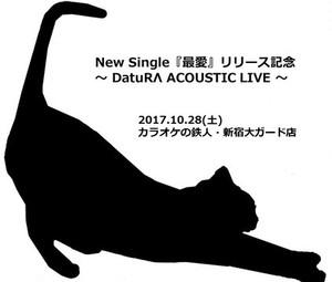 2017.10.28 DatuRΛ ACOUSTIC LIVE チケット