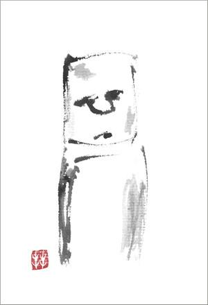 葉書「風羅」筆:薩摩芋