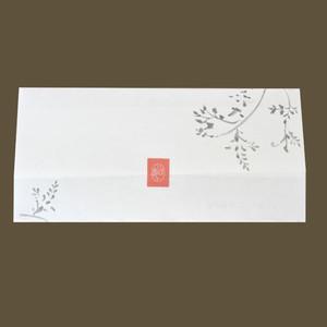 上煎茶 錦 100g平袋 たとう包装