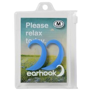 EARHOOK BLUE(青)Mサイズ【商品コード:E8BM】