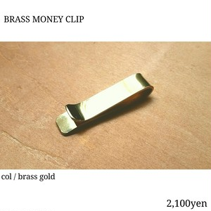 BRASS MONEY CLIP / RPT