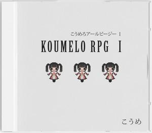 こうめ2nd  single『こうめろRPG』