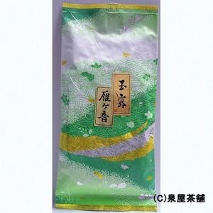 【甘みの強い茎のお茶】玉露雁ヶ音100g