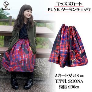 キッズスカート PUNK -タータンチェック-